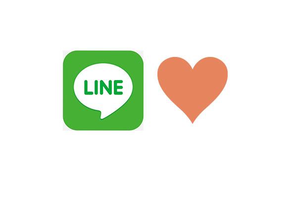 LINEひとことの可愛い言葉