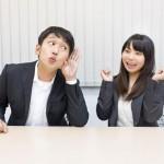 職場の脈なし男!職場で男性が送る脈なしサインや態度【7つ】